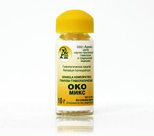 Таблетки от климакса гомеопатические - Климакс