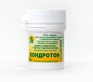 Гомеопатические препараты для лечения суставов какие невроз влияние на суставы