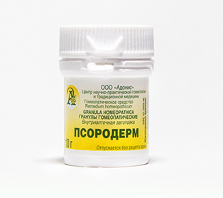 Лечение псориаза гомеопатией - гомеопатические препараты при псориазе отзывы
