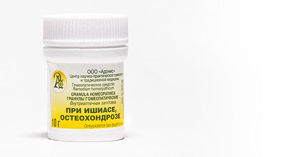 acheter rhus toxicodendron