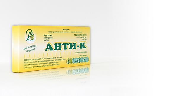 Анти-к суппозитории (свечи) по цене 350 руб. , купить анти-к от.